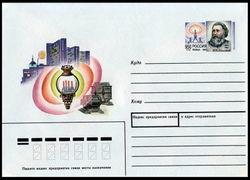 ХМК России1997 Яблочков.jpg