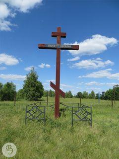 Поклонный крест на месте разрушенной церкви