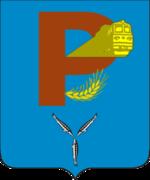РтищевоГерб.png