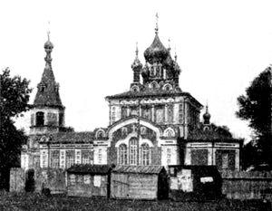 Александро-Невская церковь1913.jpg