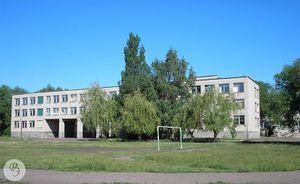 МОУ «СОШ № 4» (2007)