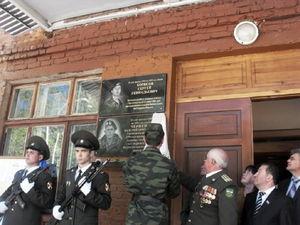 Открытие мемдоски С. Борисову.jpg