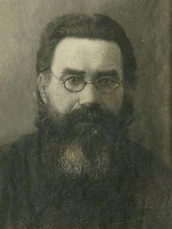Василий Иванович Бохин