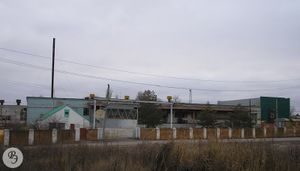 Вид на производственный корпусРтищевского маслозавода (2008)