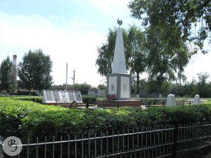 Общий вид мемориального комплекса