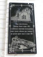 Мемдоска Александро-Невская церковь.jpg