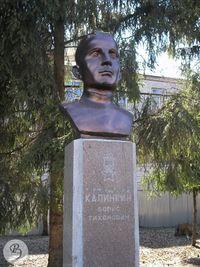 Бюст Б. Т. Калинкина Сердобск.jpg