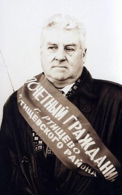 Михаил Александрович Бойко