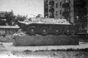 Памятник БТР 1990.jpg