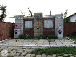 Шило-Голицыно. Стена памяти.jpg