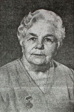 Надежда Архиповна Александрова