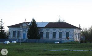 Северский сельсовет (сельская администрация) (ныне — администрация села Северка Макаровского МО)
