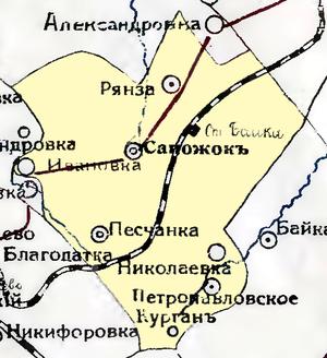 Сапожковская вл.png