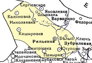 Репьёвская вл.png