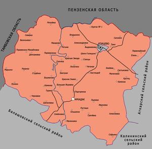 Аркадакский район 1963.png