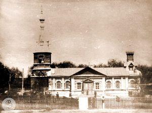 Alexandro-Nevskaja cerkov1898.jpg
