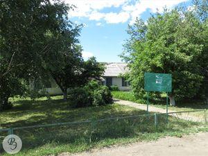 Администрация Александровского округа(ныне Администрация с. Александровка)