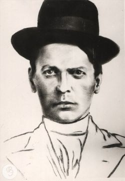 Александр Павлович Григорьев