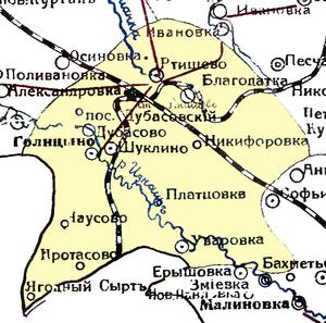 Голицынская вл.png