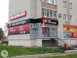 ХФК Банк.jpg