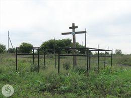 Поклонный крест Ш-Голицыно.jpg