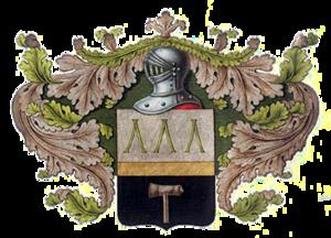 Герб рода Демидовых