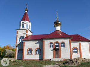 Духосошественская церковь (2012)