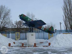 Самолёт Як18 памятник.jpg
