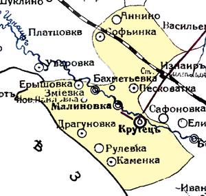 Малиновская вл.png