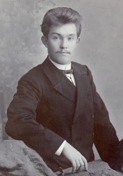 Николай Александрович Бакурский