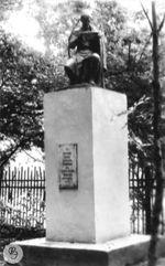 Памятник борцам за Соввласть 1980-е.jpg