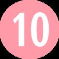 Thumbnail for version as of 13:59, 13 September 2018