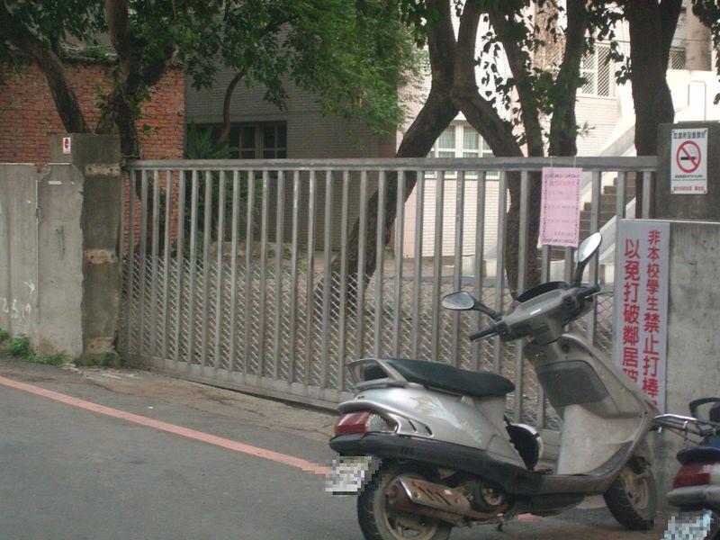 檔案:新竹市東園國小側門一.jpg