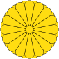 Imperial Seal of Japan svg.png