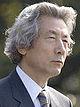 56 Junichiro Koizumi 3x4.jpg