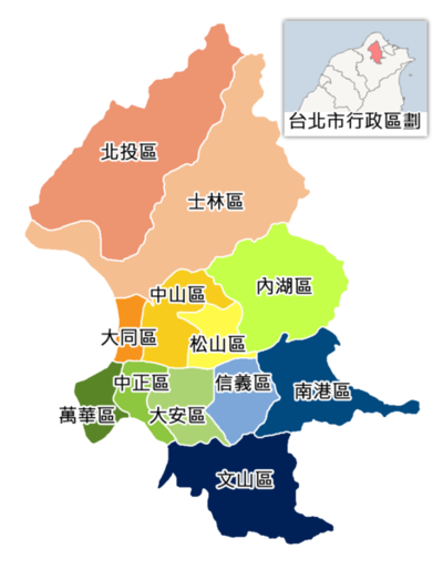 ZhTaipei Districts.PNG