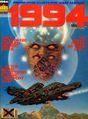 1994 Vol 1 23-B.jpeg
