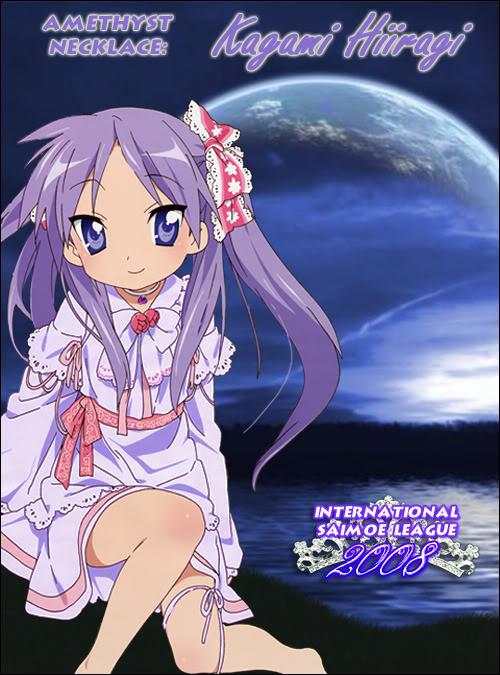2008紫水晶項鍊.jpg