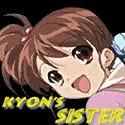 Kyon's Sister2008.jpg