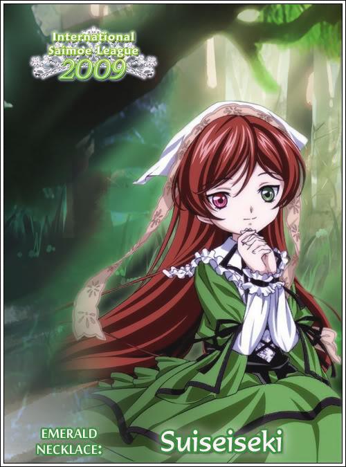 2009綠寶石項鍊.jpg