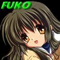 Ibuki Fuko2008.jpg